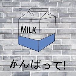 Tee Shirt Milk